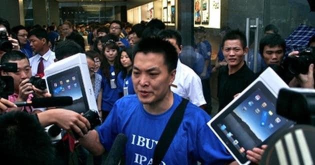 Nuevo iPad en China