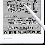 Sharp Digital Note