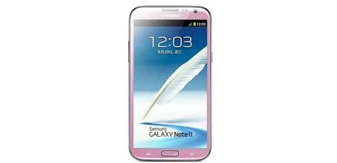 Galaxy Note II rosa