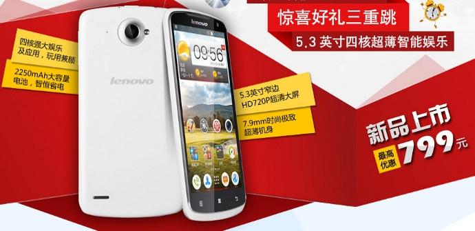 Lenovo S920 blanco