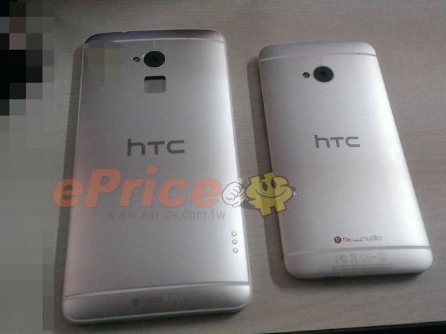 HTC One Max HTC One
