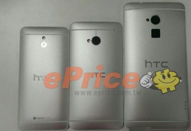 HTC One Max escaner de huellas