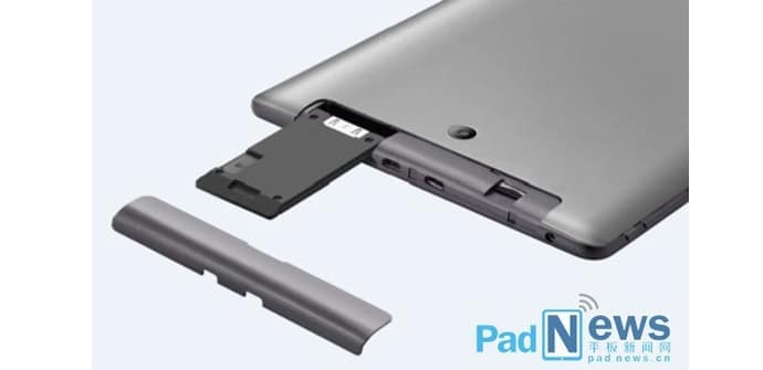 Huawei Ultrastick