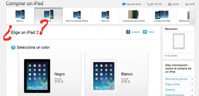 Comprar un iPad 2