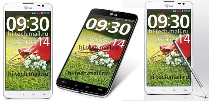 LG G Pro Dual Lite