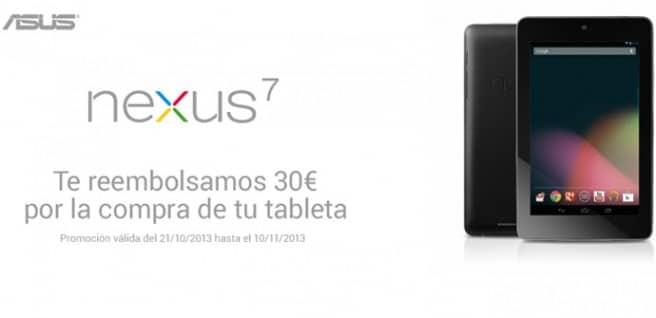 Nexus 7 2012 oferta reembolso