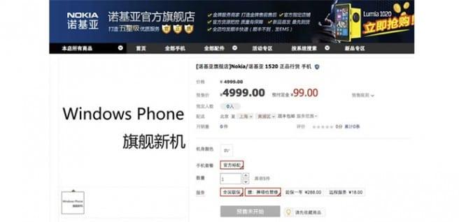 Nokia Lumia 1520 precio