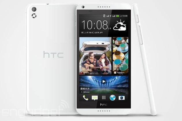 HTC Desire 8 filtrado