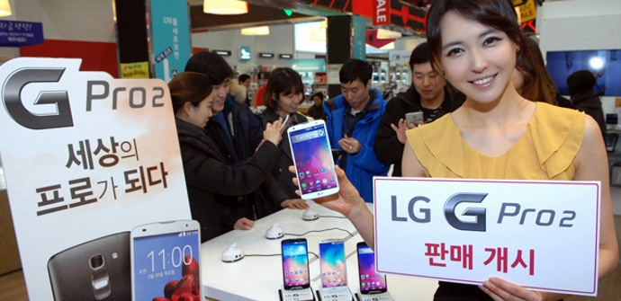 LG G Pro 2 precio
