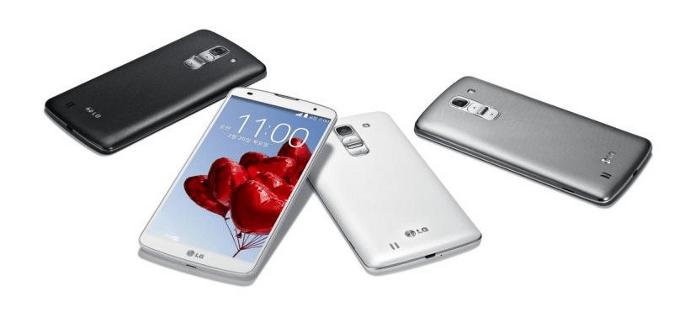 LG G Pro 2 presentacion