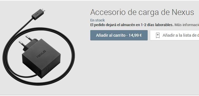 Accesorio de carga de Nexus