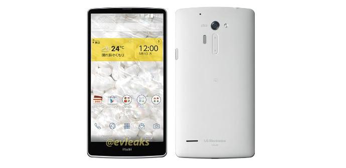 LG G3 imagen real