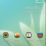 Temas Samsung Android 5.0 2