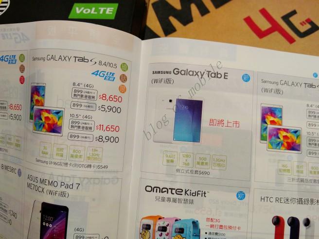 galaxy-tab-e-taiwan-revista