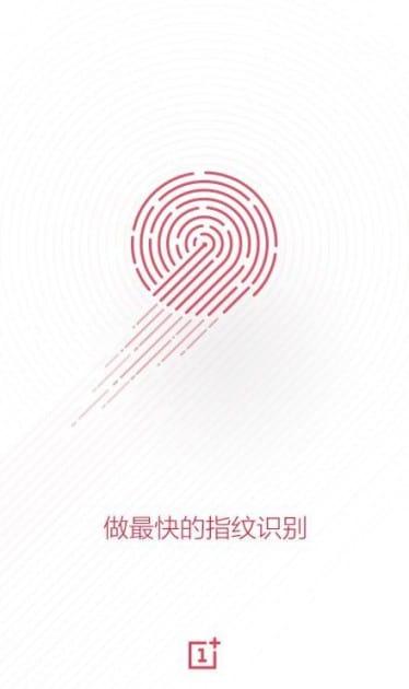OnePlus-2-B-374x630