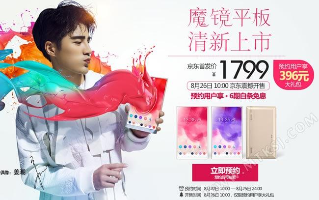 Hisense Mirror anuncio lanzamiento