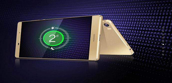 Huawei P8max bateria