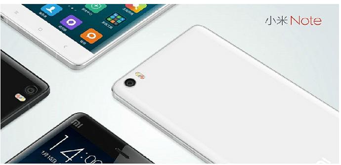 Xiaomi Mi Note camara