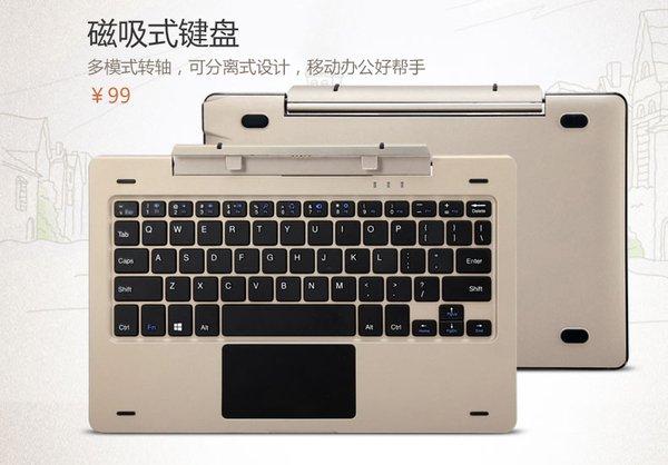 tablet Xiaomi Mi Pad 3 accesorio