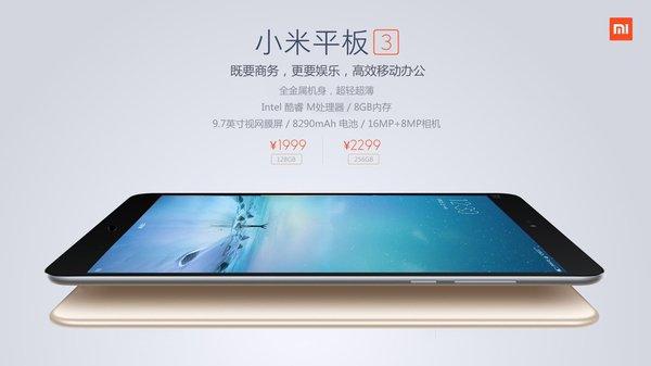 Xiaomi Mi Pad 3 precios modelos