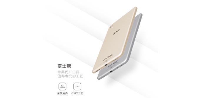 JDTab J01 tablet gris y oro