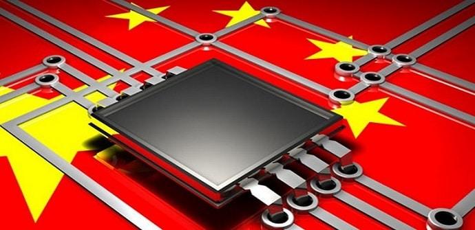 bandera china procesador