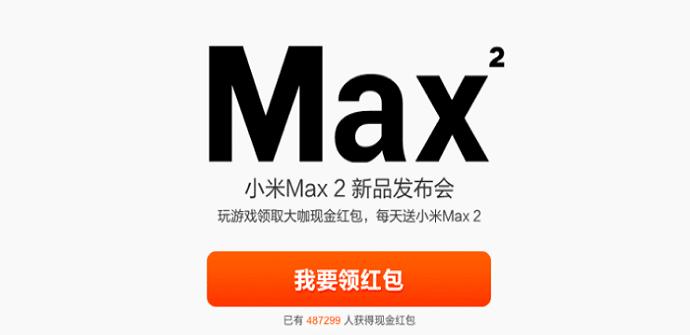 mi max 2 anuncio