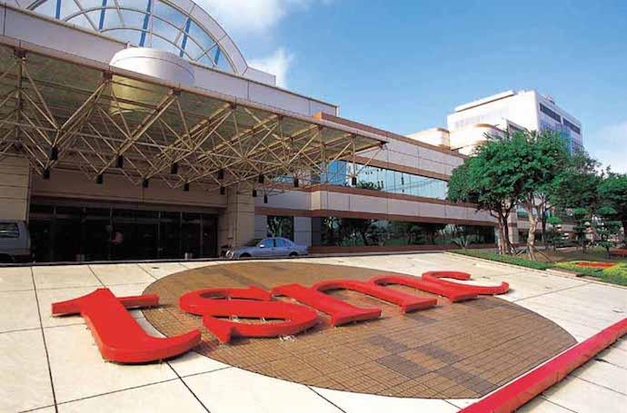 Logo de TSMC
